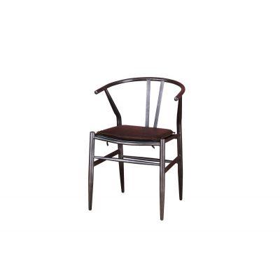 Aviator Spike Chair